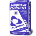 СТРОМИКС - защита от сырости 25 кг
