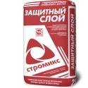 СТРОМИКС - защитный слой 25 кг