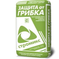 СТРОМИКС - защита от грибка 25 кг