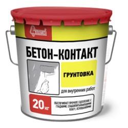 "Грунтовка ""Бетон-контакт"" 20 кг"