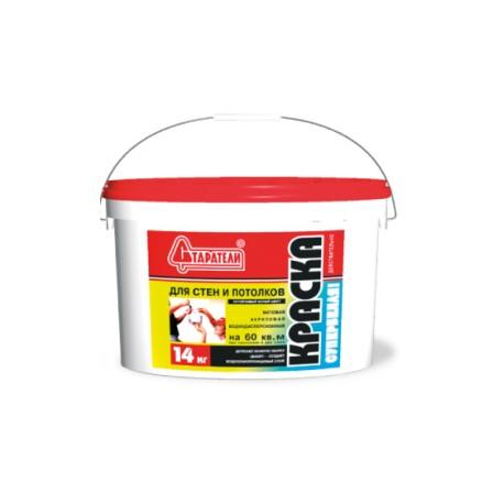 Краска акриловая для стен и потолков Супербелая 50 кг