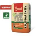 Кладочная смесь для газобетона (зимняя) 25 кг