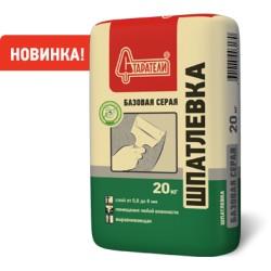 Шпатлевка Базовая серая 20 кг
