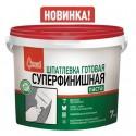 Шпатлевка готовая Суперфинишная 7 кг